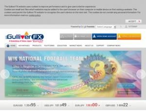 Gulliver FX Limited