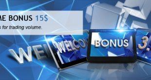 Broker forex bonus no deposit uk